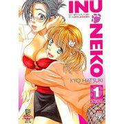-manga-inu-neko-01