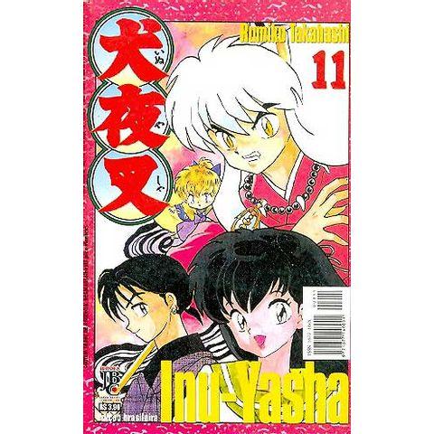 -manga-Inu-Yasha-011