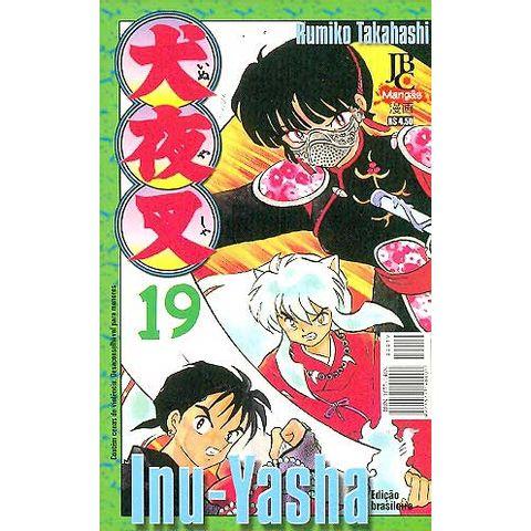 -manga-Inu-Yasha-019