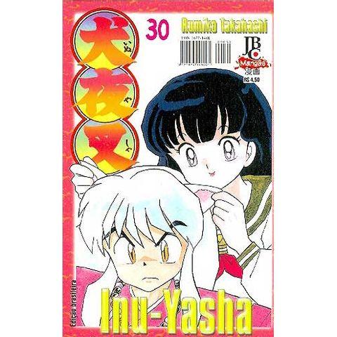 -manga-Inu-Yasha-030