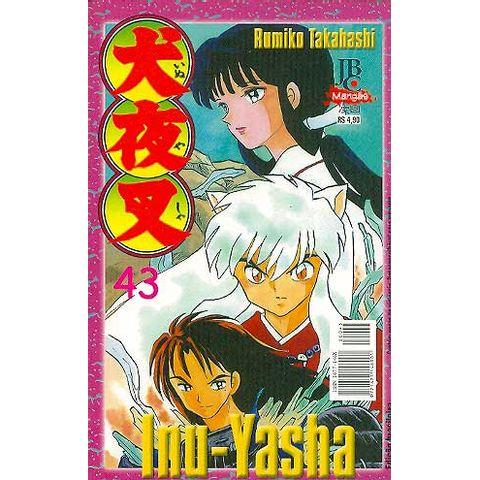 -manga-Inu-Yasha-043