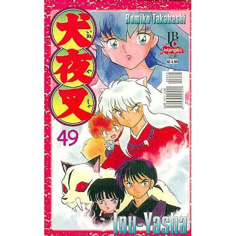 -manga-Inu-Yasha-049