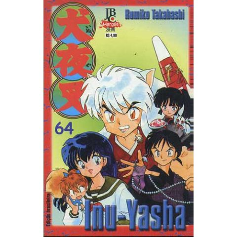 -manga-Inu-Yasha-064