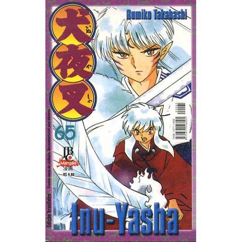 -manga-Inu-Yasha-065