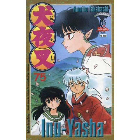-manga-Inu-Yasha-075
