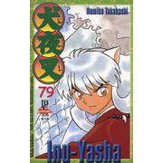 -manga-Inu-Yasha-079