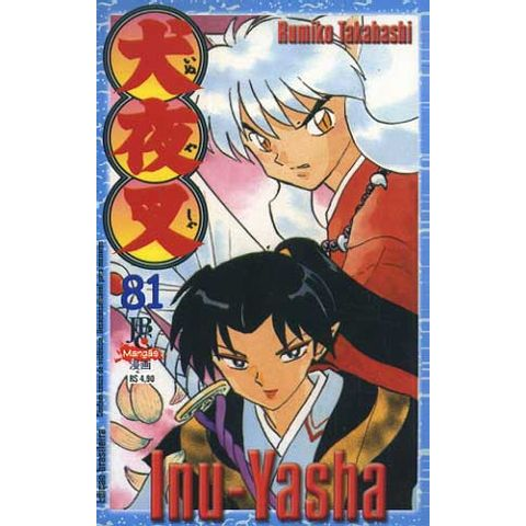 -manga-Inu-Yasha-081