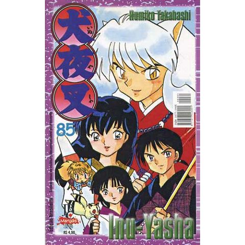 -manga-Inu-Yasha-085