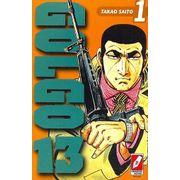 -manga-golgo-13-01