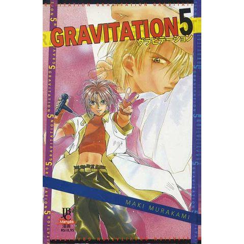 -manga-gravitation-05