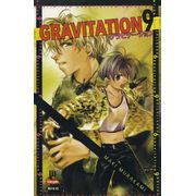 -manga-gravitation-09
