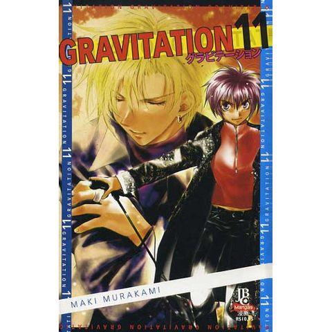 -manga-gravitation-11