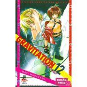 -manga-Gravitation-12