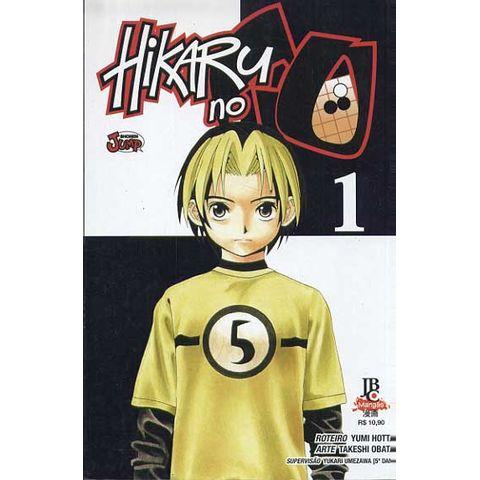 -manga-hikaru-no-go-01