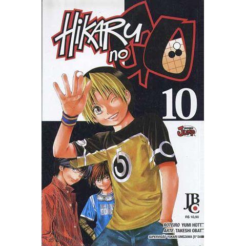 -manga-hikaru-no-go-10