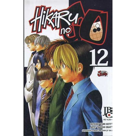 -manga-hikaru-no-go-12