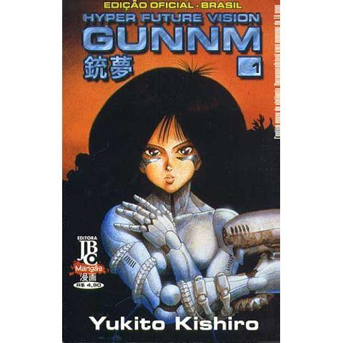 -manga-gunnm-01