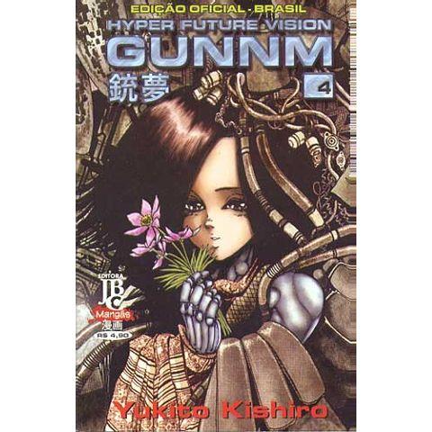 -manga-gunnm-04
