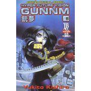 -manga-gunnm-05