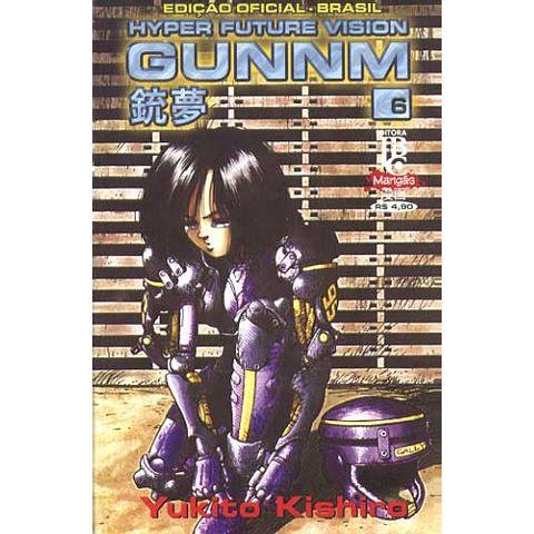 -manga-gunnm-06