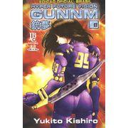 -manga-gunnm-08