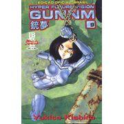 -manga-gunnm-09