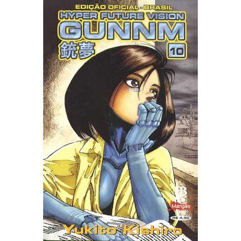 -manga-gunnm-10