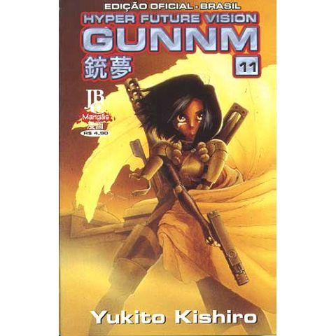 -manga-gunnm-11