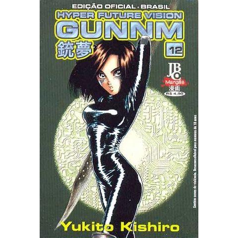-manga-Gunnm-12