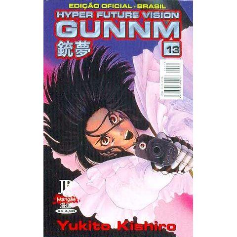 -manga-Gunnm-13