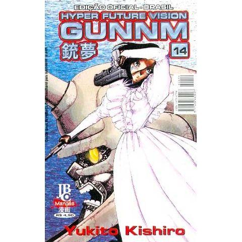 -manga-Gunnm-14
