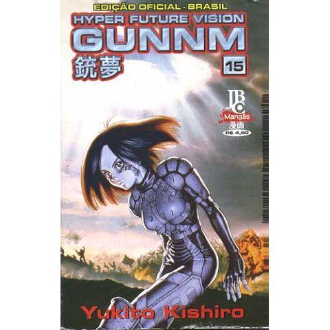 -manga-gunnm-15