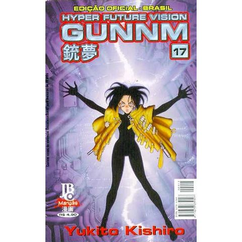 -manga-Gunnm-17