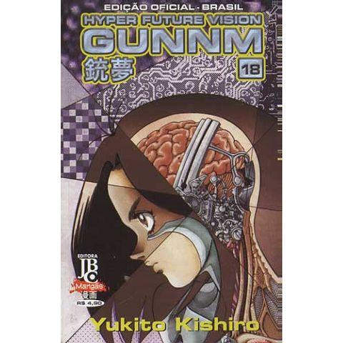 -manga-gunnm-18