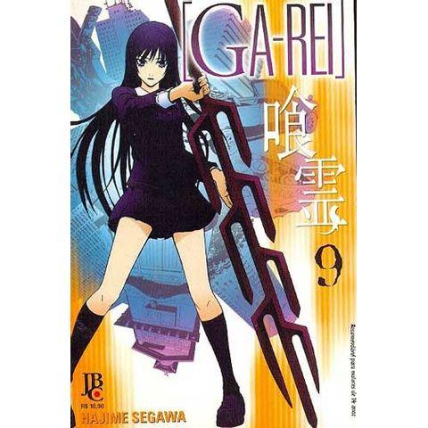 -manga-ga-rei-09