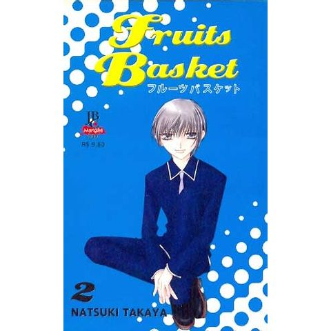 -manga-Fruits-Basket-02