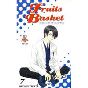 -manga-Fruits-Basket-07