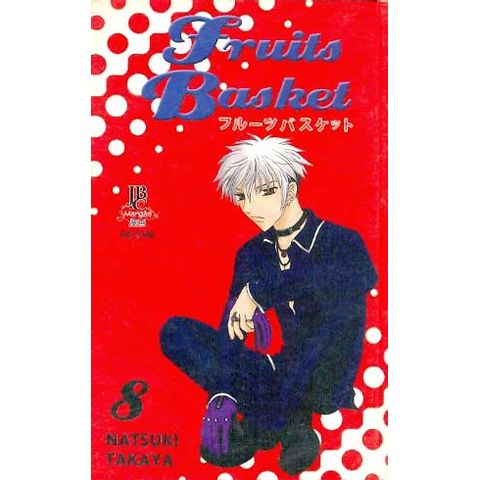-manga-Fruits-Basket-08