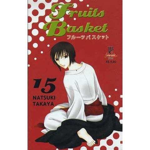 -manga-fruits-basket-15