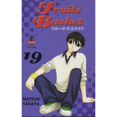 -manga-fruits-basket-19