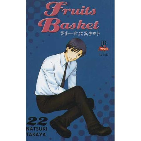 -manga-fruits-basket-22