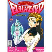 -manga-El-Hazard-01