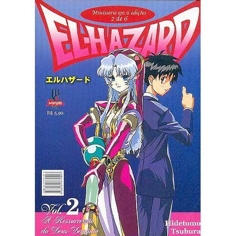 -manga-El-Hazard-02