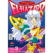-manga-El-Hazard-03