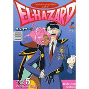 -manga-El-Hazard-05