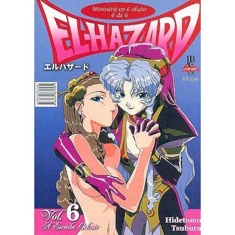 -manga-El-Hazard-06