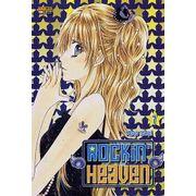 -manga-rocking-heaven-07