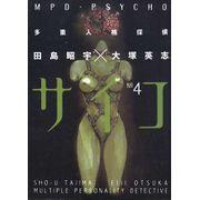 -manga-mpd-psycho-04