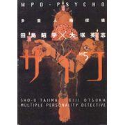 -manga-mpd-psycho-05