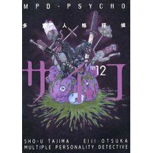 -manga-mpd-psycho-12